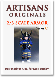 2/3 Scale Armors