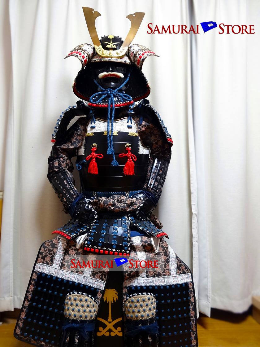 Armor by Samurai Store