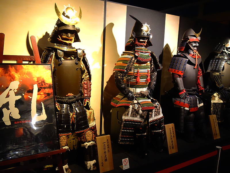 Armors for Kurosawa film