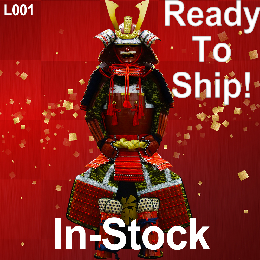 L001 Armor Ready To Ship