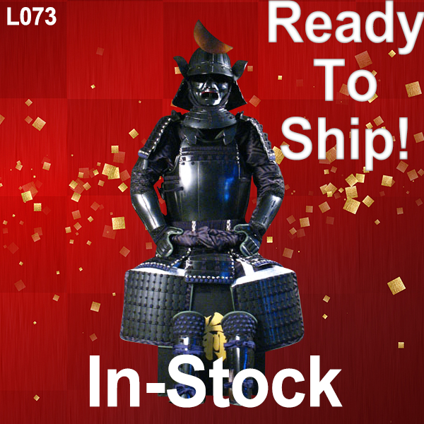 L073 Armor Ready To Ship