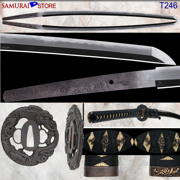 T246 Sword by Samurai Store