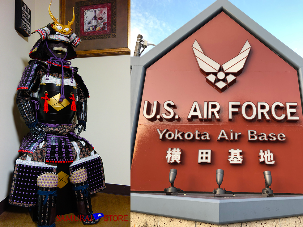 L037 armor Yokota US Air Base