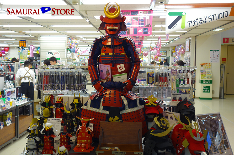 Samurai Store Photos