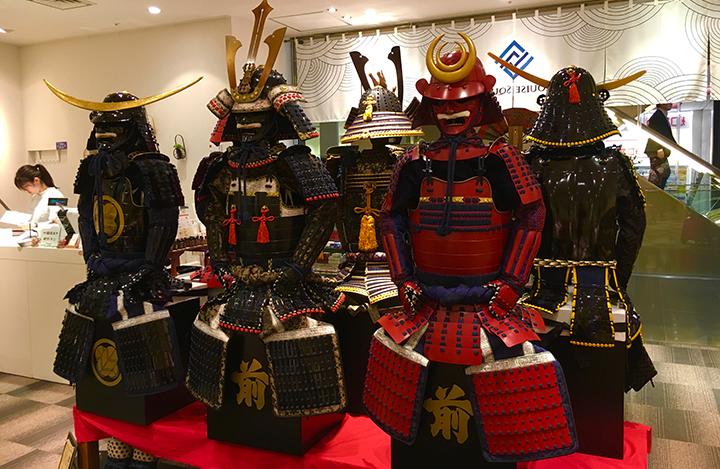 Samurai Store Tokyo Storefront