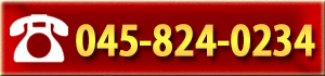 電話注文は03-6452-6311まで!